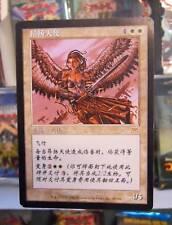 MTG Magic Angelo Eminente Exalted Angel Cinese Chinese