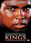 When We Were Kings (R1 DVD) 1996 Muhammad Ali Documentary 1.85:1 Widescreen