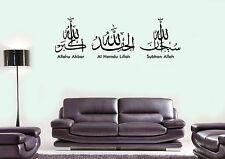 Islámica Caligrafía Pegatinas De Pared, Subhan Allah, Alhamdulillah, Allahu Akbar,