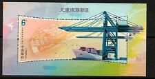 China 2011 Tinjan Binhai nueva área estampillada sin montar o nunca montada