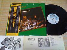 MONEY-First Investment Rare Japan Promo Flyer LP w/OBI