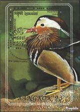 Kambodscha Block200 (kompl.Ausg.) gestempelt 1993 Enten EUR 1,20