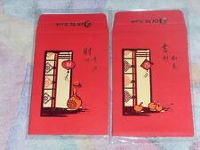 Brand New 2012 OCBC red packet hong bao ang pow