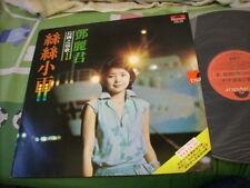 a941981 Teresa Teng Polygram Japan Lp 鄧麗君 絲絲小雨 (b) Japan Lover Songs Volume 3