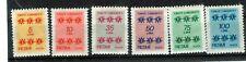 ORNAMENTI - ORNAMENTS TURKEY 1981 Official Stamps