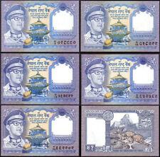 NEPAL 5pcs, 1974 KING IN MILITARY DRESS Rupee1 signnature 9 -12, UNC