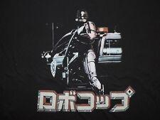 Robocop T-Shirt Japanese Retro 80's Tee Movie Robo Cop Science Fiction Film 1987