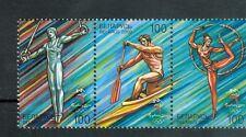 OLYMPIC GAMES SYDNEY 2000 BELARUS 2000 set