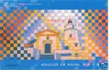 Macau MS  mint # 21