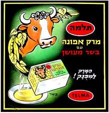 1950 Advertise KOSHER SOUP Jewish MOVIE GLASS SLIDE Israel JUDAICA Cow CATTLE