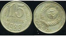 RUSSIE   15 kopek   1988  ( bis )