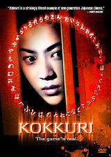 Kokkuri (DVD, 2006) RARE ASIAN HORROR SCHOOL GIRLS QUIJA BOARD THEME BRAND NEW