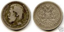 RUSSIE NICOLAS II 50 KOPECKS ARGENT 1899 !!!!!!!!!!