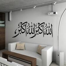 Allah Wandtattoo Islam Türkisch Arabisch Islamische Wandbilder Koran A981