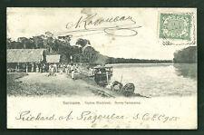 Station Mindrineti Boven Saramacca Suriname stamp 1899