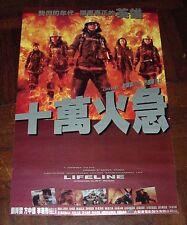 "Johnnie To Kei-Fung ""Lifeline"" Lau Ching-Wan RARE HK 1997 NEW POSTER"