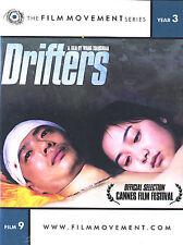 Drifters-DVD-Huang Yiqun, Liu Juyong, Duan Long, Shu Yan, Zhao Yiwei