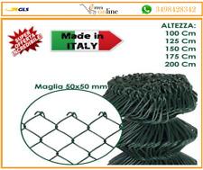 RETE METALLICA PLASTIFICATA PER RECINZIONE  MAGLIA SCIOLTA 50X50  F.1.8 MM
