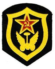 COLD WAR - USSR SOVIET RUSSIA MOTOR TRANSPORT PATCH