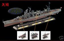 世界之艦船 矢矧Takara ships of the world Micro World 1/700 Warship Cutaway WWII JMSDF IJN Yahagi Noshiro Light Cruiser Yamato