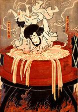 EXECUTION OF GOEMON Movie POSTER Akira Kurosawa Samurai Kung-Fu RARE
