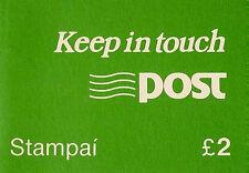 Ireland : 1985 £2 'Keep in Touch' booklet : SG SB 28 Hibernian SB 26