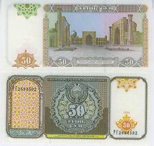OUZBEKISTAN billet neuf de 50 SUM Pick78  MEDERSA de SAMARCANDE 1994