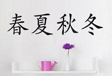 Jahreszeiten Frühling Sommer Herbst Winter 4 Chinesische Zeichen Deko WandTattoo