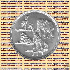 "1991 Egypt Egipto مصر  Silver Coins "" The Giza animals Zoo"",5 P,#KM791"