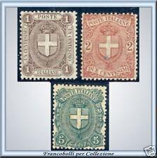 1896-97 Regno Stemma cpl. n. 65/67 Integri Centrati **