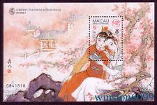 Macau 1999 Literature - Dream of Red Mansion S/S Mini-Sheet Stamp Mint NH