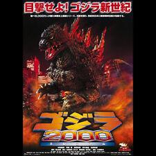 Godzilla 2000 - Custom Kaiju T-Shirt - [A20] - Adult sizes S thru 5X