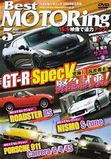 [DVD] Best MOTORing 5/2009 Nissan R35 GT-R Spec V Keiichi Tsuchiya Porsche 911