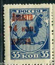 Russia. No chalk varnish lines error. Sc. J7 var. MNHOG