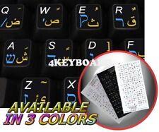 ARABIC HEBREW ENGLISH NON-TRAN KEYBOARD STICKER BLACK