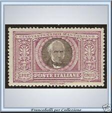 1923 Regno Manzoni n. 156 Centrato Cert. Ray** PROPOSTA