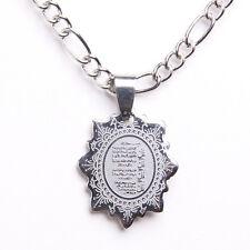 4Qul Silver Pt Surah Necklace Muslim Islam Quran Gift Islamic Chain Art 4 Quls
