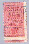Colis Postaux n° 2 oblitéré - variété