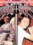 Iron Fist Adventure/ Thundering Ninja (DVD, 2003) brand new sealed DVD 2 feature
