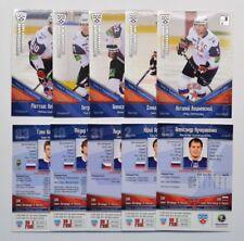 2011-12 KHL SKA Saint Petersburg SILVER Pick a Player Card