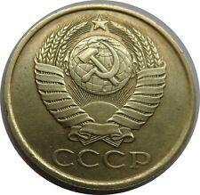 Russland 5 Kopeken 1982-1991