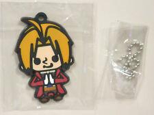 Fullmetal Alchemist key chain strap rubber figure promo