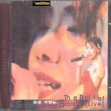 CD 1997 Sandy Lam Lin Yi Lian The Best of Sandy LIVE 最愛 林憶蓮 Disc 1 & 2 #3018