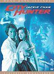 City Hunter DVD, Ken Lo, Lap-Man Tan, Leon Lai, Carol Wan, Gary Daniels, Chingmy