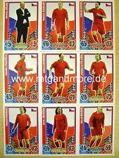 Match Attax Euro EM 2012 - Tschechische Republik Karte aussuchen