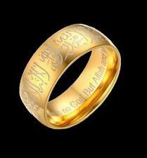 Islamischer Ring Muslim Moslem arabisch Quran Allah Kalimah Schahada Shahada