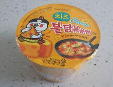 Korean Hot Spicy Noodle CHEESE BULDAKBOKEUM