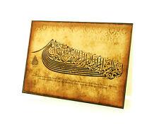 Islamic Greeting Card: ISLAMIC DUA -Blank Inside -BOX OF 10 -Gift/Art