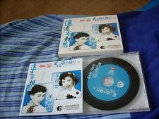 a941981  EMI Pathe CD (6) Tung Pei Pei Chang Ye Wen 董佩佩 張伊雯 遙遠寄相思