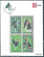 Thailand Bird Souvenir Sheet Sc#1661b Mint Nh